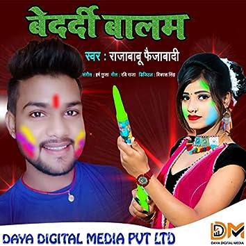Bedardi Balam (Bhojpuri Song 2021)