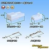 住友電装 025型 TS 非防水 5極 カプラー 端子セット