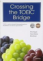 ブリッジから始めるTOEIC®