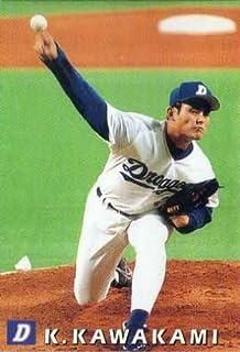 カルビー1998 プロ野球チップス レギュラーカード(ルーキーカード) No.91 川上憲伸...