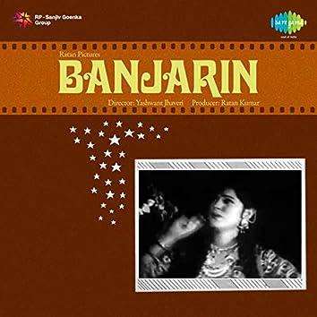 Banjarin (Original Motion Picture Soundtrack)