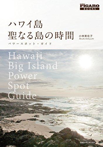 時間 ハワイ ハワイ旅行!到着からホテルチェックインまでの過ごし方