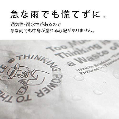 (シンキングパワー)ThinkingPowerタイベック製の買い物バッグTHINKAEROSPEEDBAG(ホワイト)1枚