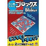 Mattel Games Fast Fun Blokus, Juegos de Mesa para niños +7 años (Mattel FMW25)