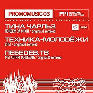 Promomusic 03