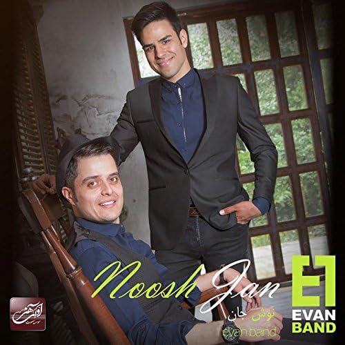Evan Band