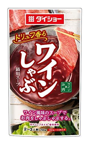 ダイショー ワインしゃぶ鍋用スープ 700g ×5個