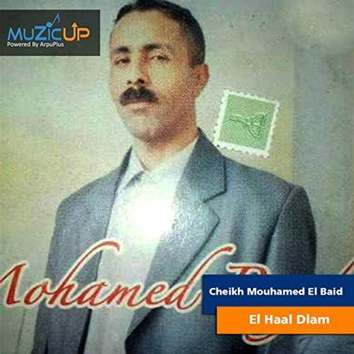 Cheikh Mouhamed El Baid