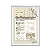 (まとめ) コクヨ 賞状額縁(アルミ) 規格A4 シルバー カ-2RA4C 1枚 【×4セット】 ds-1575650