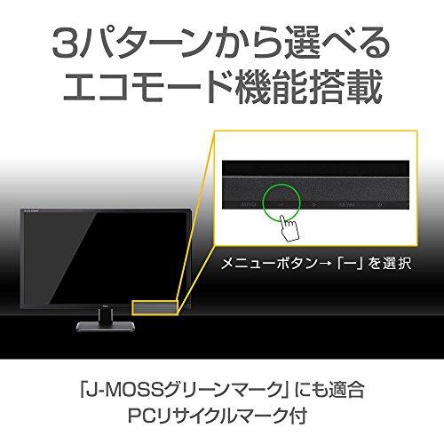 『iiyama モニター ディスプレイ X3291HS-B1 (31.5インチ/フルHD/AH-IPS/HDMI,D-sub,DVI-D/3年保証)』の8枚目の画像