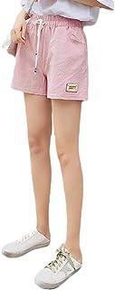 GUOCAI Women's Elastic Casual Cotton Waist Loose Straight Leg Solid Beach Shorts