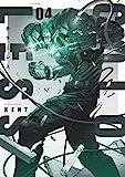 カラーレス(4) (ボーダーコミックス)