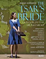 Tsar's Bride [Blu-ray]