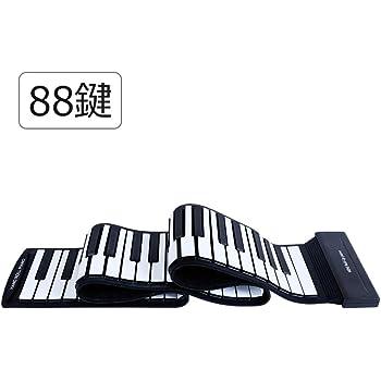 YOI Vocal MI012 ロールピアノ 電子ピアノ 88鍵盤 ロールアップピアノ 折り畳み USB 持ち運び フットペダル付き イヤホン/スピーカー対応 初心者向けセット midiキーボード 子供 老人 編曲/練習/演奏/進学 (88鍵)