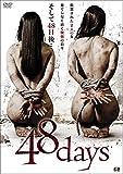 48days[DVD]
