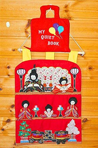 おひなさま  布絵本  雛人形  おひなまつり   おひなさま&布絵本 刺しゅう布の壁掛けおひなさま&MY QUIET BOOK バルーン英語刺しゅう版  おひなさまギフトセット  幼児教育