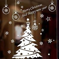 sesemao寝室、子供部屋、リビングルームウォールステッカー、ガラスステッカー、アートステッカー、壁画クリスマスツリー