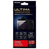 HAKUBA 液晶保護ガラス ULTIMA Canon EOS 7D MarkII / 9000D / 8000D / Kiss X9i / X8i / X7i専用 DGGU-CAE9000D