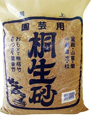 Kiryu Japanische Vitamin-Erde 14 Liter Original Abpackung aus dem Bonsai-Fachgeschäft Grobes Substrat Besonders Für Kiefern und Wacholder