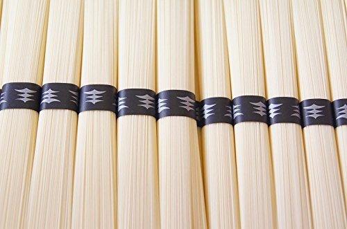 絹肌の貴婦人 手延素麺 中細 黒銀帯 古(ひね)物