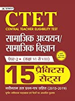 CTET Central Teacher Eligibility Test Paper - Ii (Class Vi - Viii) Samajik Adhyayan/Samajik Vigyan 15 Practice Sets (hindi)