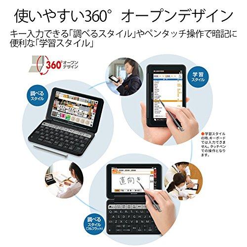 シャープ電子辞書Brain生活・教養モデル130コンテンツ収録ブラック系PW-SA5-B