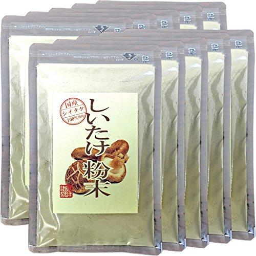 【国産100%】しいたけ 粉末 無添加 70g×10袋セット