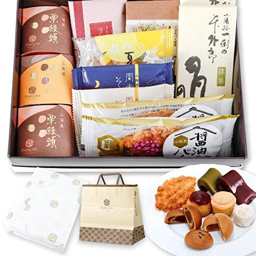 和菓子 詰め合わせ 12個入 手提げ紙袋付き お菓子 ギフト 詰め合わせ 個包装 草木菓