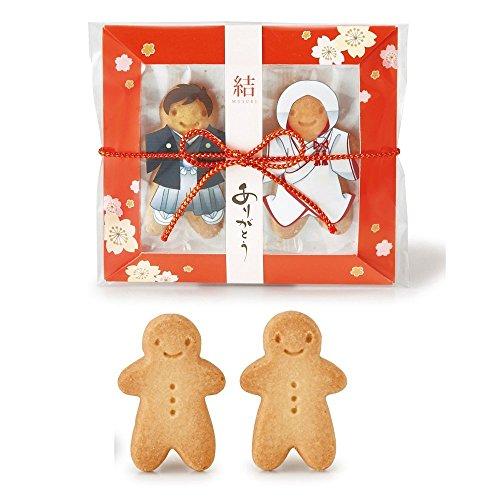 私たちをよろしクッキー(10個セット) プチギフト お菓子 クッキー 結婚式 新郎 新婦 2次会 披露宴 お土産 粗品【その他数量セットあり】