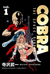 COBRA vol.1 COBRA THE SPACE PIRATE