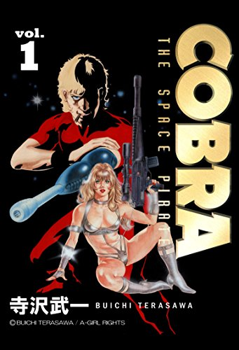 COBRA vol.1 COBRA THE SPACE PIRATE