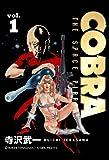 COBRA vol.1 COBRA THE SPACE PIRATE (Kindle版)