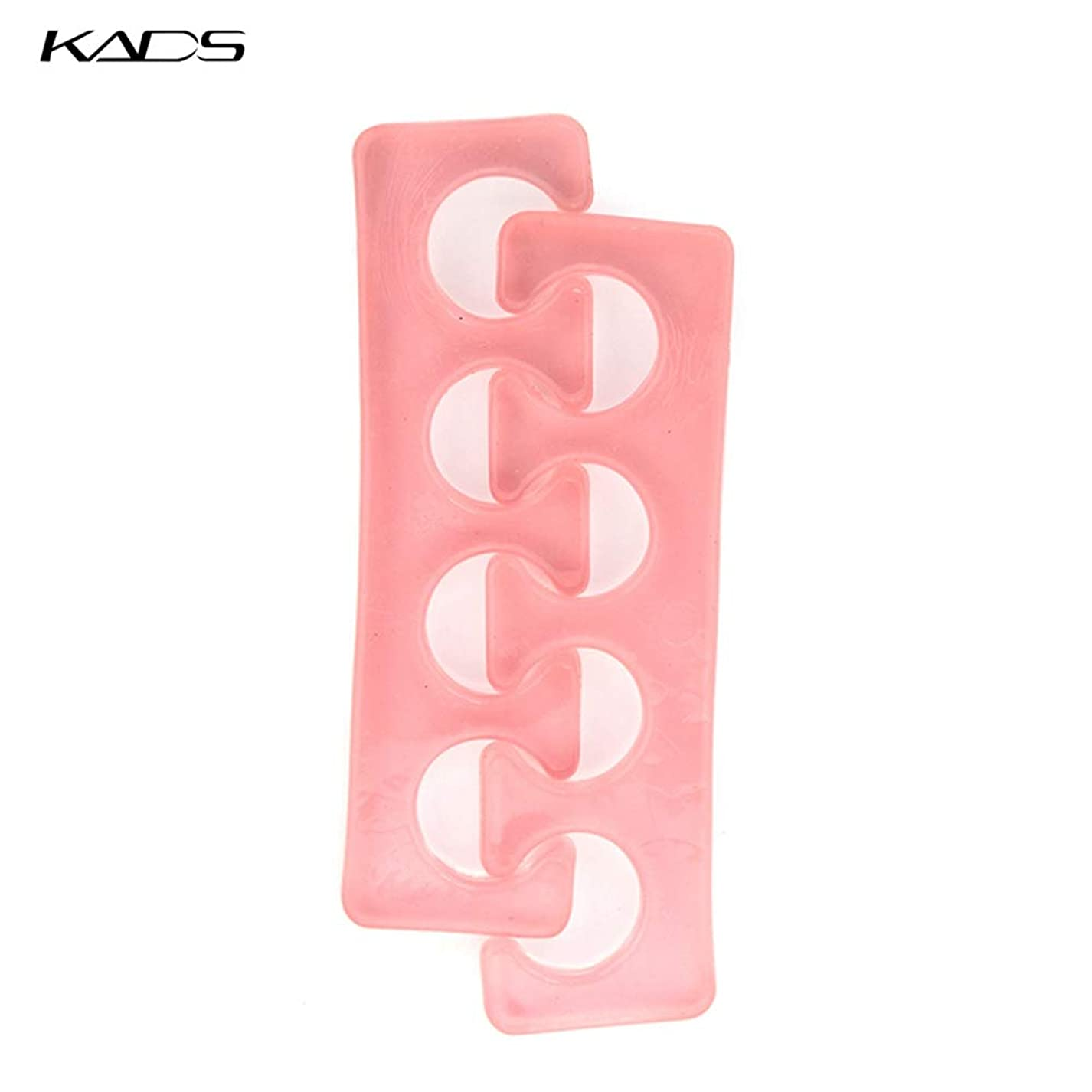 明確に不名誉コピーKADS シリコン製 足指セパレーター 2個セット トウセパレーター ネイルアート用(ピンク)