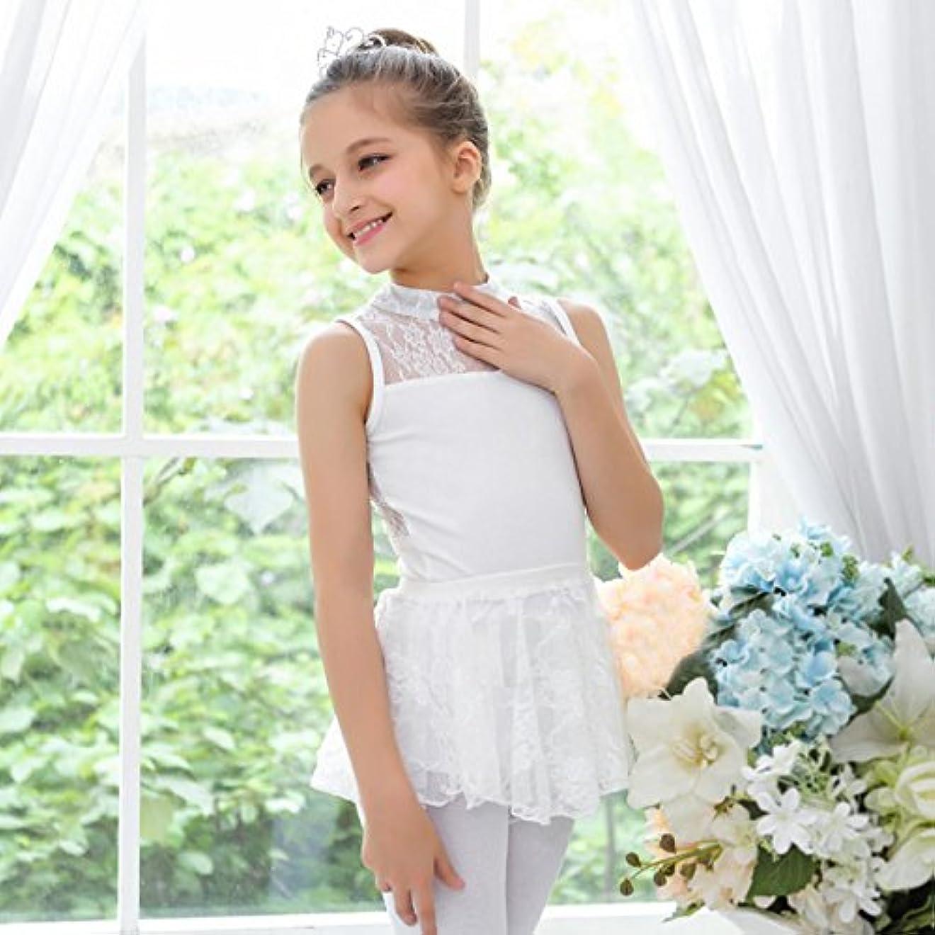 白雪姫回転させる巡礼者Manana ma2 Ballet 2way レオタード スカート セパレート バレエ キッズ ジュニア ガール スナップ付