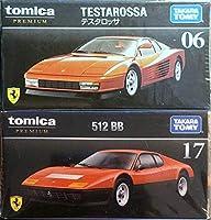 フェラーリ 2台セット