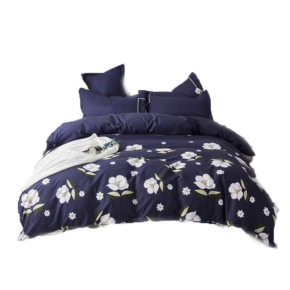 課税重大彼らのHYFJP 寝具の女王布団カバーセットピンクの花4個800 TCラグジュアリー低刺激性 (Color : ブラック, Size : 2.2)