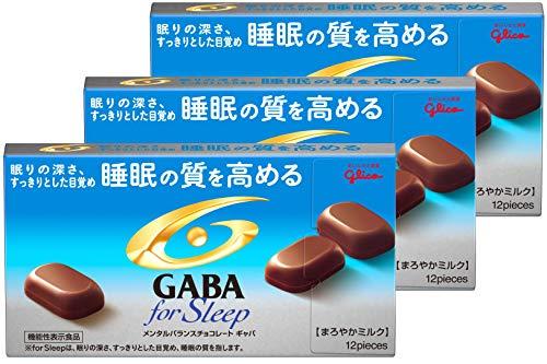 江崎グリコ GABA ギャバ フォースリープ(まろやかミルクチョコレート) (機能性表示食品) 50g ×3袋
