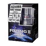 スフィアライト 自動車用LEDヘッドライト RIZING2(ライジング2) アクア専用HIR2 6000K SRHB060-AQUA 日本製 3年保証 SRHB060-AQUA
