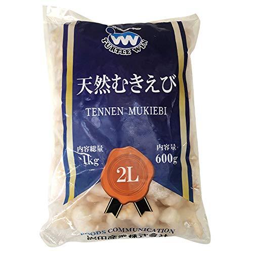 【冷凍】TW 天然むきえび 2Lサイズ 600g 業務用 冷凍