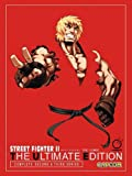 Street Fighter II - The Ultimate Edition (Street Fighter 2nd & 3rd...