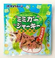 ミミガージャーキー酢昆布風味 9g 10袋セット
