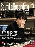 Sound & Recording Magazine (サウンド アンド レコーディング マガジン) 2019年 2月号 (小冊子「サンレコ for ビギナーズ2019」付) [雑誌]