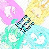 TVアニメ『戦闘員、派遣します! 』エンディング・テーマ「Home Sweet Home」