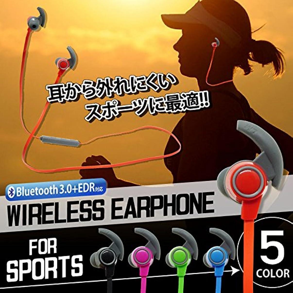 習熟度プロフェッショナルディスカウントブルートゥース ワイヤレスイヤホン イヤフォン Bluetooth カラフルスポーツ (レッド)