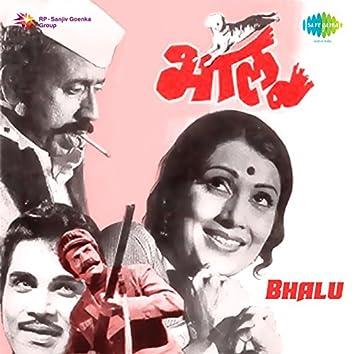 Bhalu (Original Motion Picture Soundtrack)