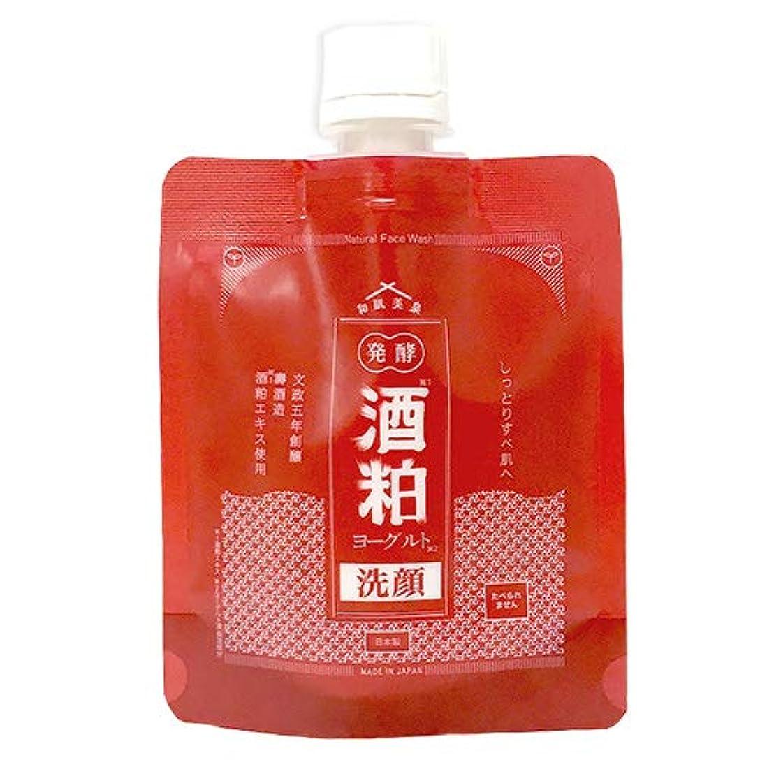 比べる膨らませる深い和肌美泉 発酵?酒粕ヨーグルト洗顔 100g