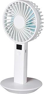 ハンディ扇風機 ミニ扇風機 ハンディファン 省エネタイプ [WHITELINE]-USB充電式-軽量-1年間安心保証