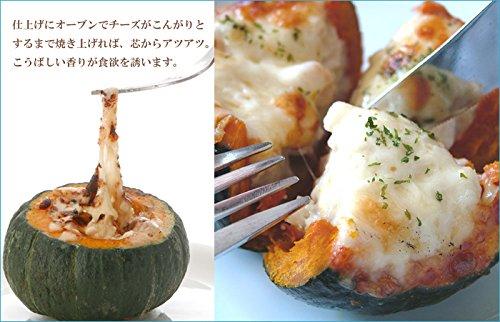 YellowPumpkin(イエローパンプキン)『坊ちゃんかぼちゃのグラタンシーフードときのこ』