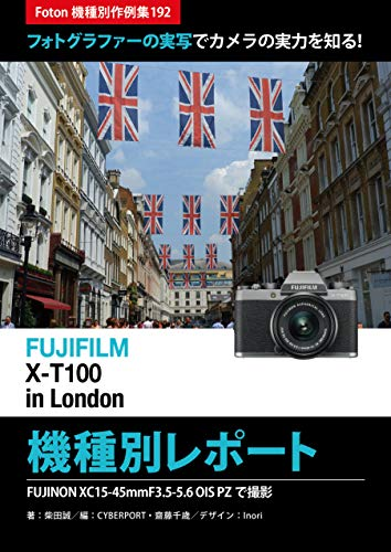 Foton Photo collection samples 191 FUJIFILM X-T100 in London Report: Using FUJINON XC15-45mmF35-56 OIS PZ (Japanese Edition)
