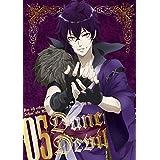 Dance with Devils BD 5 *初回生産限定版 [Blu-ray]